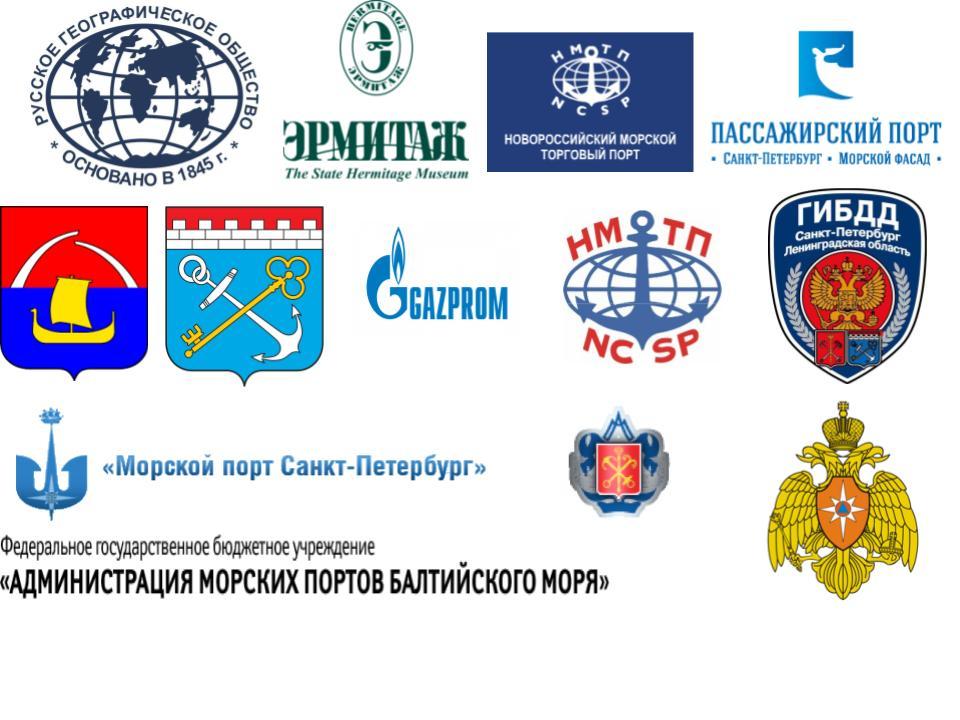 Клиенты Первой Водолазной Службы Санкт-Петербург